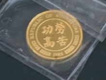 Collective Singapore Gold Coin 1/4 oz, Year 1985