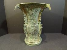 ANTIQUE CHINESE BRONZE ZUN - SHANG DYNASTY