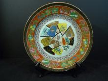 ANTIQUE CHINESE FAMILLE ROSE PORCELAIN PLATE 19TH CENTURY