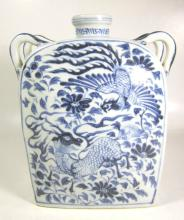 RARE CHINESE BLUE AND WHITE PORCELAIN FLAT POT WITH DOUBLE EAR HANDLES