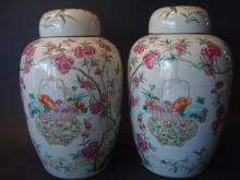 Antique Large Pair Chinese Famille Rose Covered Jars 13