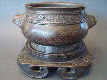 Antique Very Rare Chinese Bronze censer, Xuande mark. 3 1/2
