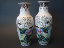 Antique Pair Chinese Famille Rose Vases, Republic period. 9 1/2
