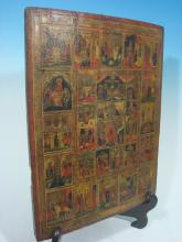 Antique Russian Wood Icon, 17th C. 18 1/2