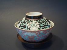 Antique Chinese Bronze Censer, marked. 2 1/4