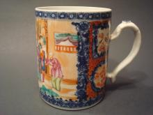 Antique Chinese Famille Rose Mug, 18th C