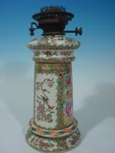 Antique Chinese Rose Medallion Vase Lamp, 19th C. 15
