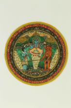 Arte Indiana A portable shrine depicting the churning of the ocean India, Jaipur, half 19th century  Natural colours, gold and small beads on paper