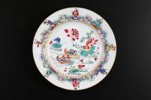 Arte Cinese A famille rose porcelain dish decorated with lotus flowers and ducks China, Qing dynasty, 18th century