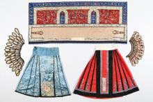 Arte Cinese Five Chinese silk fabrics China, Qing dynasty, 19th century