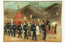 Arte Islamica Turkish painting