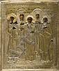 Cinque santi.