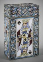 Russian Silver and Enamel Card Case