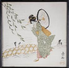 Drawing of a Japanese Maiden on Silk