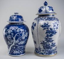 Two Chinese Blue and White Porcelain Covered Jars