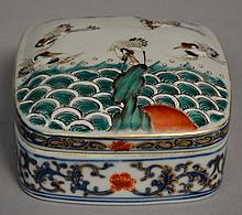 A Chinese polychrome box with cover, marked, 7 x 7 cm