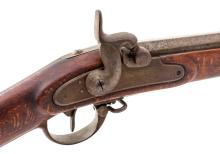 Civil War Battlefield Pickup Austrian Lorenz Rifle