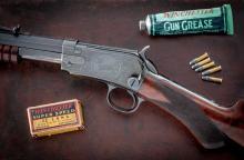 Factory Eng'd Winchester Model 90 Pump Rifle