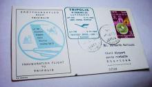 1964 LUFTHANSA TRIPOLI TO KHARTOUM COVER
