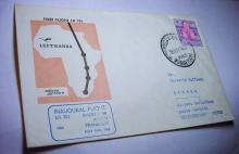 1962 LUFTHANSA KHARTOUM TO ATHENS COVER