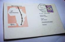 1962 LUFTHANSA KHARTOUM TO FRANKFURT COVER
