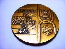 1972 ISRAEL BRONZE MEDAL