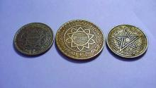 MOROCCO COIN LOT