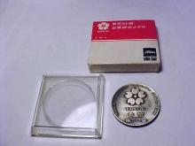 1970 JAPAN EXPO MEDAL UNC