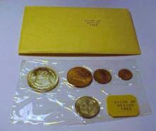 1965 MEXICO COIN SET B.U.