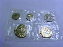 1963 CYPRUS GEM PROOF COIN SET