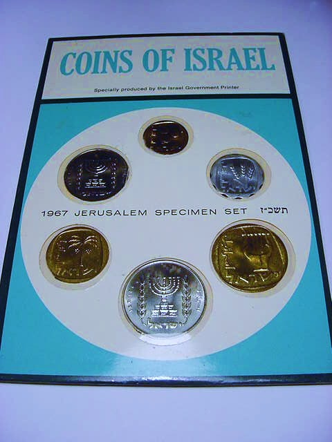 1967 ISRAEL COIN COLLECTION B.U.