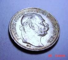 1912 AUSTRIA CORONA