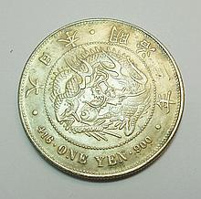 JAPAN 1 YEN CONTEMPARARY COUNTERFEIT