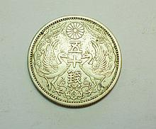 JAPAN SILVER COIN