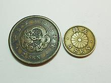 JAPAN COIN LOT