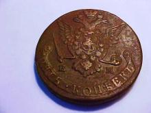1778 RUSSIA 5 KOPEKS