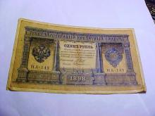 1898 RUSSIA 1 ROUBLE BANKNOTE