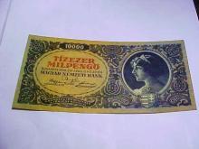 1946 HUNGARY  10,000 PENGO BANKNOTE