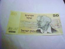 ISRAEL 50 SHEKELS BANKNOTE  UNC