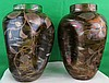Pair Vases Inlaid Silver, by Kolo Mosser (KM) 1910