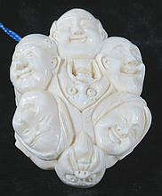 Old Ivory Netsuke 12 Faces  2.25