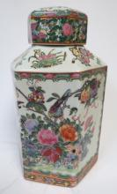 Guangxu Chinese Porcelain Vase w/ Top  H: 11