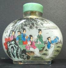 Snuff Bottle Reverse Painted Signed H: 4
