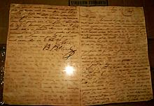 Simon Bolivar Old Signed Letter  Look Pictures