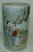 Antique Chinese Porcelain Brush Stand H: 5.8