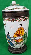 French Teapot Porcelain /Silver, 18th c.St. Cloud