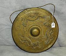 Large Chinese bronze gong. D:15.25