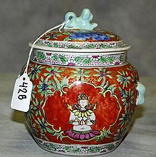 Thai porcelain covered jar. H:6.5