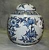 Oriental covered porcelain ginger jar. H:11