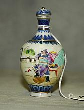 Chinese porcelain snuff bottle with blue seal mark on